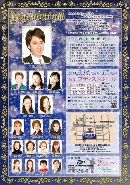 姉舞台4.jpg
