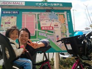 サイクリング1.jpg