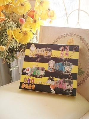 三田市 ほっと4.jpgのサムネイル画像のサムネイル画像のサムネイル画像のサムネイル画像