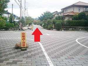 ほっとへの道2.jpg