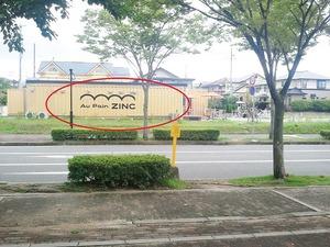 ほっとへの道3.jpg